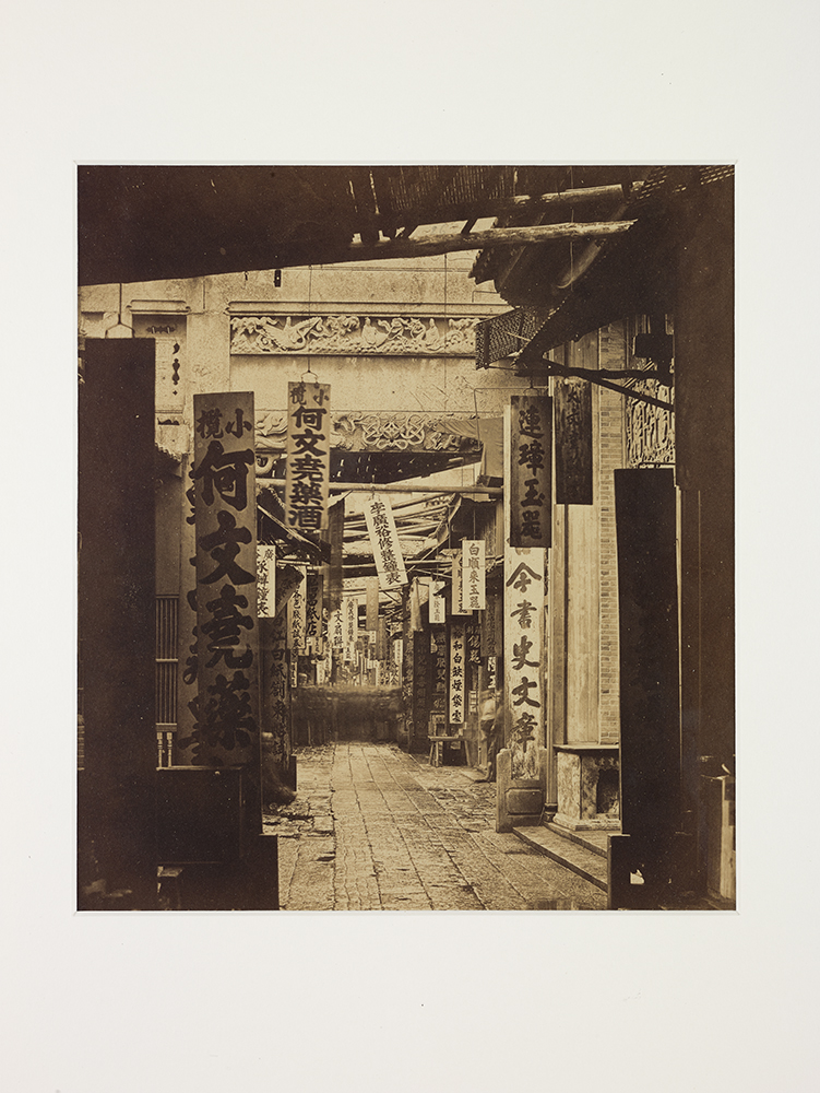 http://www.davidrowan.org/files/gimgs/55_canton-prints-number--9.jpg